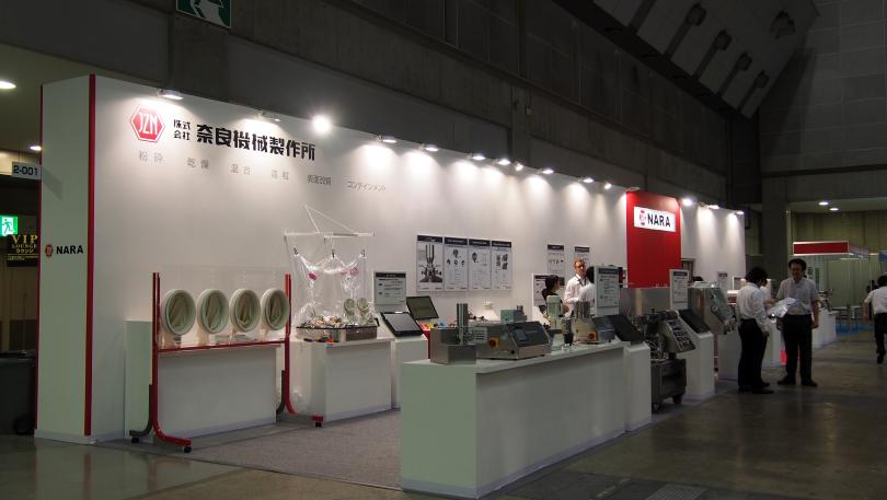 Nara Booth at Interphex 2015